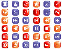Musical icons set. Vector collection of different music themes icons Stock Photos