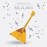 Musical instruments graphic template. Balalaika. Royalty Free Stock Photos