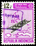 Musical Instruments, serie, circa 1967. MOSCOW, RUSSIA - MARCH 23, 2019: A stamp printed in Indonesia shows Musical Instruments, serie, circa 1967 stock photography