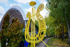 Musical Symbol lira installed in the park Stock Photos