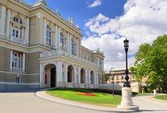 Musical theater. Odessa. Ukraina Royalty Free Stock Images