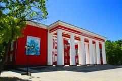 Musical theatre. KALININGRAD, RUSSIA - JUNE 12, 2013: the Kaliningrad regional musical theatre on the Avenue of Peace in Kaliningrad Stock Image