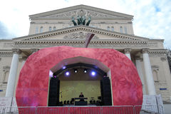 Musician play on the Theater Square in Moscow. MOSCOW - AUGUST 15, 2015: Musician play on the Theater Square in Moscow. Moscow summer. Jam festival on the Royalty Free Stock Photo