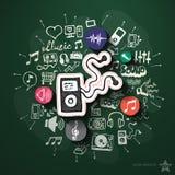 Musik- och underhållningcollage med symboler på Fotografering för Bildbyråer