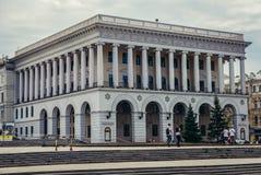 Musikakademi i Kiev Arkivbilder