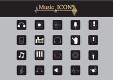 Musiksymbolsuppsättning med vit bakgrund Arkivfoto