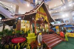Musinans sztuka przy Lego promocją przy pawilonu centrum handlowym w Kuala Lu Obraz Royalty Free