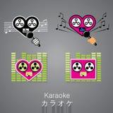 Musique d'amour Image libre de droits