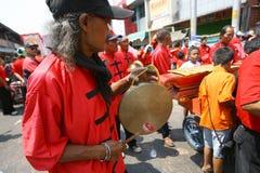 Musique de chinois traditionnel Photos libres de droits