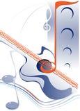 Musique de guitare illustration libre de droits