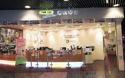 Musique de lie de Tom à Hong Kong Images libres de droits
