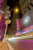 Musique Hall Building de ville de radio de NYC Photo libre de droits