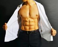 Muskulöser asiatischer Geschäftsmann Stockfotos