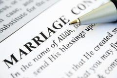 muslim замужества подряда Стоковые Изображения RF
