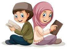 muslim vektor illustrationer