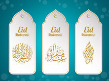 Muslim abstract greeting banners Islamic vector illustration Stock Image