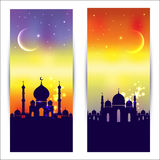 Muslim abstract greeting banners Royalty Free Stock Photography