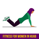 Muslim aerobic icons. Full color Stock Photo