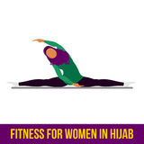 Muslim aerobic icons. Full color Royalty Free Stock Photo