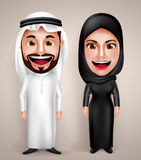 Muslim arab man and woman vector character wearing arabic traditional abaya Stock Photos