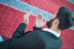 Muslim Arabic man praying Royalty Free Stock Photography