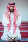 Muslim Arabic man praying Royalty Free Stock Photos