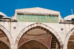 Muslim Archs Stock Photo