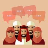 Muslim avatars Stock Photography