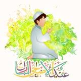 Muslim boy with Arabic text for Eid-Al-Adha. Stock Photo