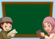 A muslim boy and girl board royalty free illustration