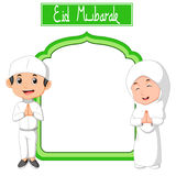 Muslim Boy and Girl Celebrating Ramadan. Illustration of Muslim Boy and Girl Celebrating Ramadan