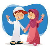 Muslim Boy and Girl Expressing Happiness Royalty Free Stock Photos