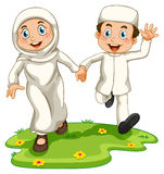 Muslim boy and girl Stock Images
