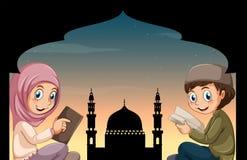 Muslim boy and girl reading books. Illustration Royalty Free Stock Photos