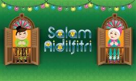 Muslim boy and girl standing on a Malay style window, celebrating Raya festival. royalty free illustration