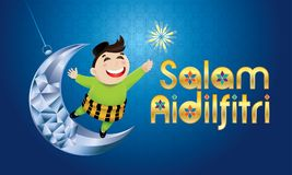 A Muslim boy playing fireworks on a swinging moon, with Malay pattern background. Vector for Hari Raya Puasa or Aidilfitri. The words `Salam Aidilfitri` means Stock Photo