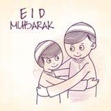 Muslim boys for Islamic festival, Eid Mubarak celebration. Stock Image