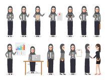 Muslim businesswoman characters in action Stock Image