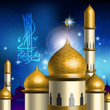 Muslim Celebratory Elements. Vector file available in EPS10 format Royalty Free Stock Photography