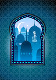 Muslim Celebratory Elements stock illustration