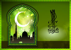 Muslim Celebratory Elements. Vector file available in EPS10 format Stock Photos