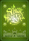 Muslim Celebratory Elements. Vector file available in EPS10 format Stock Photo