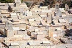 The Muslim cemetery Royalty Free Stock Photo