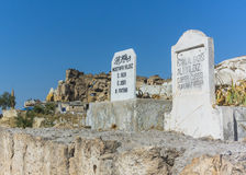 Muslim cemetery Royalty Free Stock Image