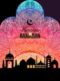 Muslim city mosque silhouette on watercolor background painting, design for Islamic holy month of prayers, Ramadan. Kareem celebrations. Greeting background royalty free illustration