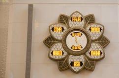Muslim clock Stock Images