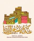 Muslim community festival celebrations Eid-Ul-Adha Royalty Free Stock Photos