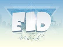 Muslim community festival, Eid Mubarak celebration. 3D glossy text Eid Mubarak on abstract mosque silhouette background for muslim community festival Royalty Free Stock Photos