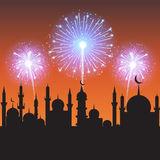 Muslim community festival. Royalty Free Stock Images