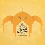 Muslim community festival Eid Mubarak Stock Photography